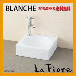 白い洗面ボウル手洗い鉢ブランシュベッセル型タイプO【2sp_120822_yellow】