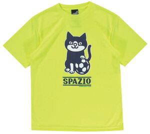 SPAZIO(スパッツィオ) ピッポ君プラシャツ2 フットサル TP0527-27