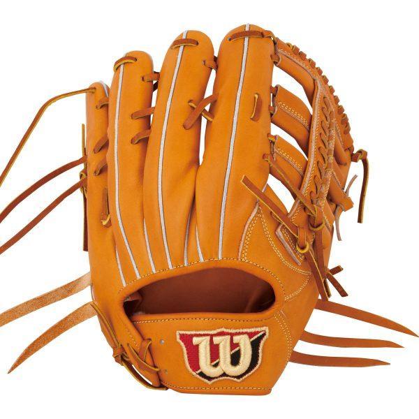 ウイルソン 硬式用 Wilson Staff 外野手用 8SD WTAHWR8SD-83