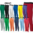 GAViC(ガビック) サッカー・フットサル ストレッチインナースパッツ(LONG) GA8403(RO)【 ユニセックス】(ランキング1位)(送料無料)