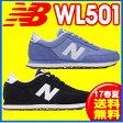 ニューバランス(NewBalance)WL501 足幅D カジュアル・ランニングシューズ レディース 【RCP】 【送料無料】