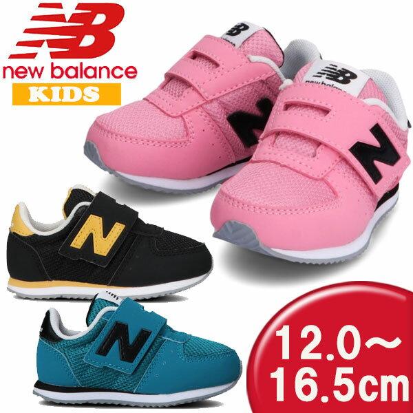ニューバランス(new balance)シューズ IV220 インファント・キッズ スニーカー(あす楽即納)