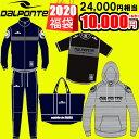 ダウポンチ DALPONTE メンズ 2020新春福袋!数量...