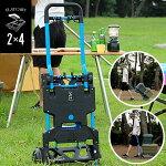 花岡車両(HANAOKA)F-CART2x4(フラットカートツーバイフォー)二輪台車・四輪台車カートキャンプ・アウトドアに最適