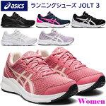 asicsアシックスランニングシューズ運動靴ワイド幅広ジョルト3JOLT31012A909レディース
