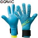 ガビック gavic(GAVIC) GC3100 ゴールキーパー GKグローブ マトゥー素候二十(ソ コウ) 手袋(RO)