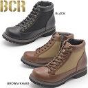 BCR(ビーシーアール) ダナーライトタイプ ブーツ BC-...