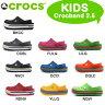 CROCS(クロックス)クロッグ/サンダル クロックバンド2.5 キッズ(CROCBAND 2.5 KIDS)子供用(RO) 【キッズ】【RCP】 【送料無料】