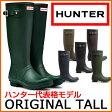 ハンター HUNTER レインブーツ オリジナル トール(TALL)長靴 レディース(RO)(正規品)(送料無料)