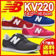 17FW ニューバランス(NewBalance) KV220 キッズシューズ インファント(14.0〜16.5cm) 【RCP】 【送料無料】
