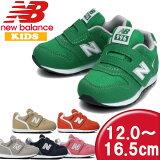 ニューバランス(new balance)シューズ IZ996 インファント・キッズ スニーカー(あす楽即納)