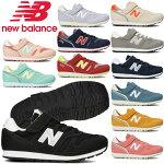 ニューバランス(newbalance)ジュニア・キッズシューズYV373運動靴子供靴男の子女の子スニーカー