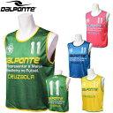 DALPONTE(ダウポンチ) サッカー・フットサル ビブス10枚セット DPZ33 【ユニセックス】【RCP】 【送料無料】(ランキング1位)