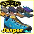 KEEN(キーン)ジャスパー JASPER 【メンズ】 アウトドア/トレッキング/ハイキング 正規品【RCP】 【送料無料】
