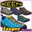 KEEN(キーン)ジャスパー JASPER 【レディース】 アウトドア/トレッキング/ハイキング 正規品【RCP】 【送料無料】