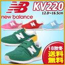楽天【3月上旬発送!先行予約】ニューバランス(new balance) KV220 CCI インファント・キッズ シューズ KV220