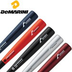 ディマリニベースボール(DeMARINI/野球)トレーニング用バットWTDXJTSWCコンポジット硬式(あす楽即納)