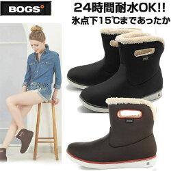 BOGS(ボグス)防寒防水ブーツレディースショートブーツSHORTBOOTSSOID(78409)【RCP】【送料無料】