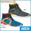 16FW メレル(MERRELL) 1シックス8 ミッド 1SIX8 MID メンズ(送料無料)