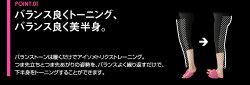 【全品送料無料&ポイント最大10倍】AKAISHI(アカイシ)バランストーン5本指エクサHB087【レディース】【送料無料】