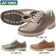 YONEX(ヨネックス) 14FW ウォーキングシューズ【レディース】SHW-LC21(送料無料)