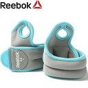 リーボック(Reebok) リスト ウエイト 0.5kg RAWT-11070BL フィットネス・トレーニング