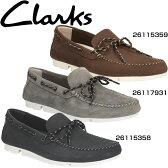 クラークス(Clarks) モカシン デッキシューズ トライモックエッジ メンズ(送料無料)