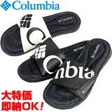 大特価30%OFF!Columbia(コロンビア) コロンビアアーバンスライド メンズ ユニセックス YU3954-100 シューズ(あす楽即納)
