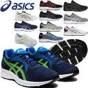 【送料無料】 2E幅 アディダス adidas メンズ ファルコンラン FALCONRUN M ジョギング マラソン ランニングシューズ スニーカー シューズ 紐靴 EF0148 EF0150 F36201