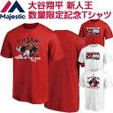マジェスティック(Majestic)ウェア 大谷翔平 MLB新人王記念 Tシャツ 数量限定 日本企画...