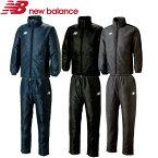 ニューバランス(new balance)パテッドジャケット・パンツ 上下セット JMJF8983-JMPF8984 ジャージ 防寒