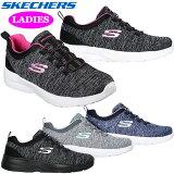 SKECHERS(スケッチャーズ)シューズ Dynamight 2.0 - In a Flash スニーカー レディース 12965 運動靴
