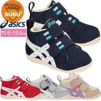 asics アシックス すくすく スクスク キッズ ファーストシューズ ファブレ FIRST MS2 [ TUF110 ] SUKUSUKU (運動靴 子供靴 スニーカー)