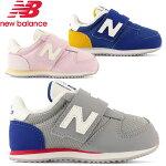 ニューバランス(newbalance)シューズIV720インファント・キッズ運動靴子供靴男の子女の子スニーカー