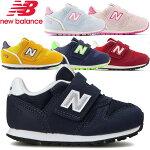 ニューバランス(newbalance)インファント・キッズシューズIZ373運動靴子供靴男の子女の子スニーカー