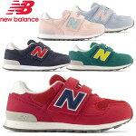 ニューバランス(newbalance)シューズPO313キッズ・ジュニアスニーカー運動靴子供靴男の子女の子スニーカー