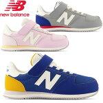 ニューバランス(newbalance)シューズYZ720キッズ・ジュニア運動靴子供靴男の子女の子スニーカー