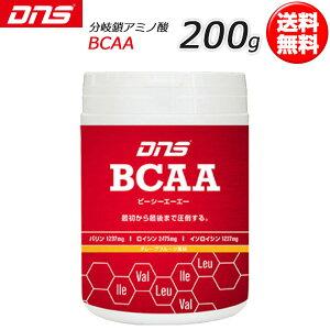 DNSアミノ酸BCAAパウダー200gグレープフルーツ