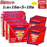 【5箱セット】さらに!(10袋プレゼント)MEDALIST( メダリスト )顆粒 28g(1L用)×16袋×5箱 クエン酸サプリメント (アリスト)(あす楽即納)