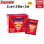 【1袋プレゼント】MEDALIST(メダリスト)顆粒28g(1L用)×16袋入りクエン酸サプリメント(アリスト)(あす楽即納)