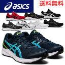 asics アシックス ランニングシューズ 運動靴 ワイド 幅広 ジョルト3 JOLT3 1011B041 メンズ・ユニセックス(あす楽即納あり)