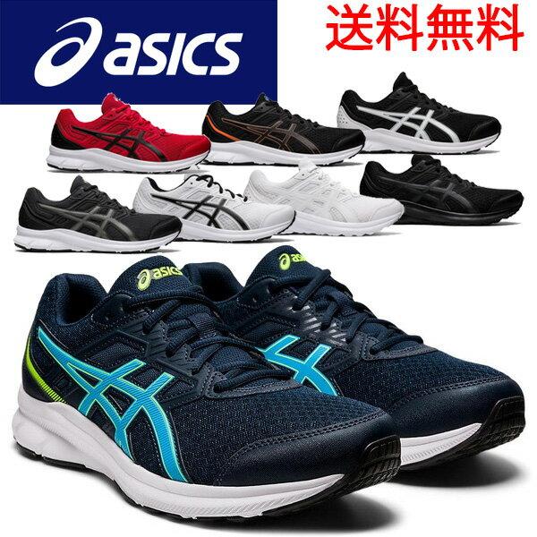 asicsアシックスランニングシューズ運動靴ワイド幅広ジョルト3JOLT31011B041メンズ・ユニセックス(あす楽 あり)