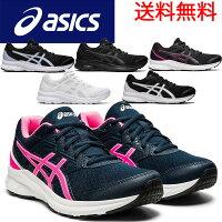asics アシックス ランニングシューズ 運動靴 ワイド 幅広 ジョルト3 JOLT3 1012A909 レディース
