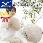 MIZUNO(ミズノ) Fitnessクッション リングレッチ C3JHI90149