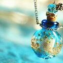 『香水瓶ペンダント / ラウンド・ブルー』 ガラスアクセサリー インポート品 ネックレ……
