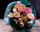 フランボワーズ花束■花 アレンジメント 花束 ローズ ばら 薔薇 記念日 結婚祝い 贈り物 お祝い即日発送 フラワー ギフト プレゼント 誕生日 出産祝い 結婚記念日 開店祝い スタンド花 バラ お供え お悔やみ ピンク