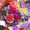 スーベニール花束■花 アレンジメント 花束 ローズ ばら 薔薇 記念日 結婚祝い 贈り物 お祝い即日発送 フラワー ギフト プレゼント 誕生日 出産祝い 結婚記念日 開店祝い スタンド花 バラ 古希 喜寿 紫 長寿