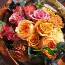シャルメトール花束■花 アレンジメント 花束 ローズ ばら 薔薇 記念日 結婚祝い 贈り物 お祝い即日発送 フラワー ギフト プレゼント 誕生日 出産祝い 結婚記念日 開店祝い スタンド花 バラ お供え お悔やみ オレンジ