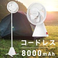 360°首振り扇風機サーキュレーターDCモーター7枚羽根リモコン付きマイナスイオンリビング扇風機リビングファンDCファン360度首振り自動首振り上下左右首振り自動OFFタイマー予約静音リズム風シンプル北欧風高さ変更卓上省エネおしゃれ一年保証