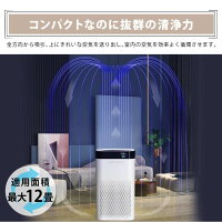 空気清浄機Lafutureコンパクト小型清浄機省エネ静音ポータブル室内卓上LED大容量コードレス一人暮らしHEPAフィルター花粉1年保証敬老の日プレゼント